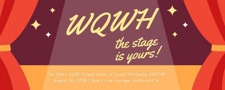 Είμαστε Queer, είμαστε εδώ # 5