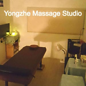 Yongzhe Massage Studio
