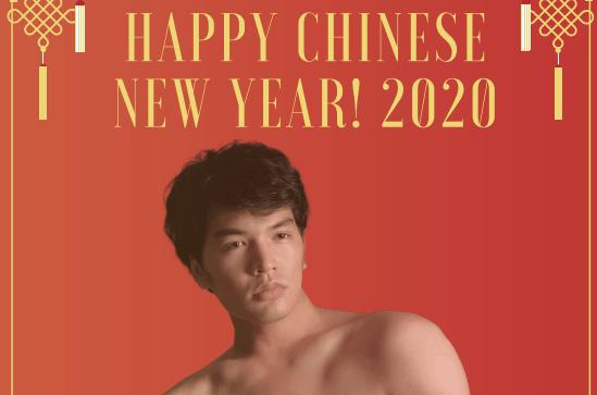 Happy Chinese New Year! 2020