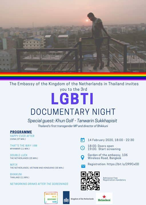 LGBTI Documentary Night