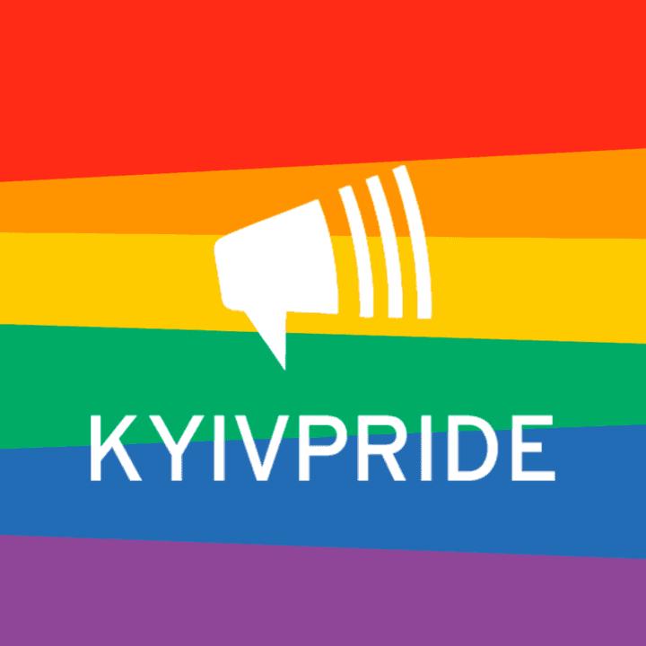 KyivPride 2020 (POSTPONED)