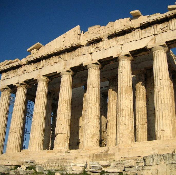 مثلي الجنس أثينا · الخدمات