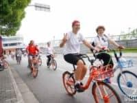 قوس قزح ركوب الدراجة 2021 (مؤجل)