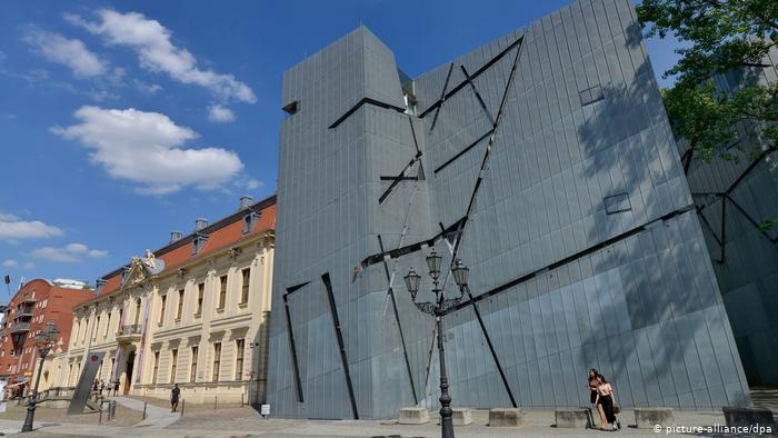 المتحف اليهودي