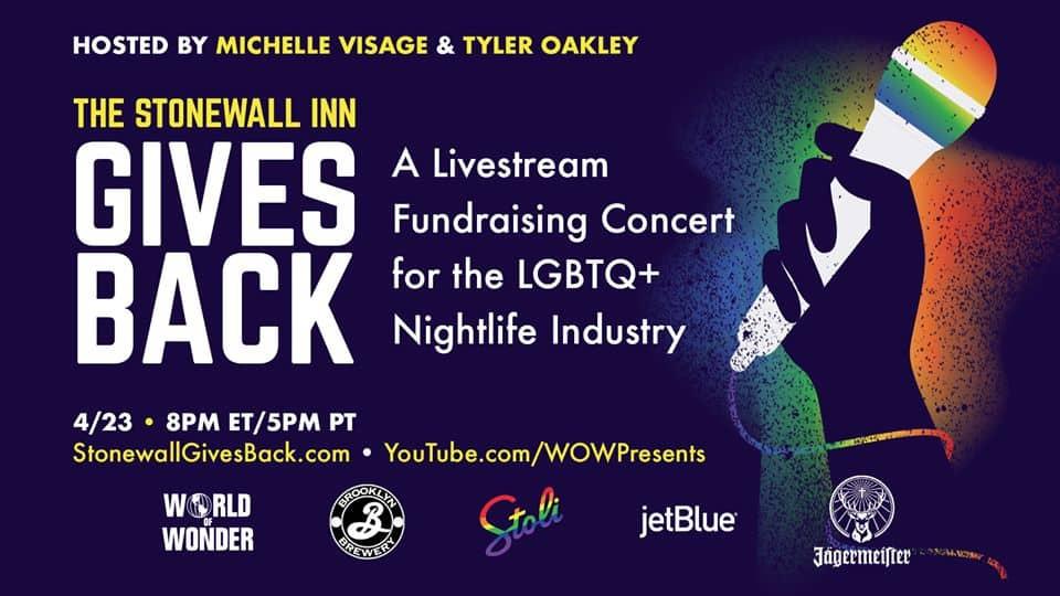 نزل Stonewall يعطي مرة أخرى