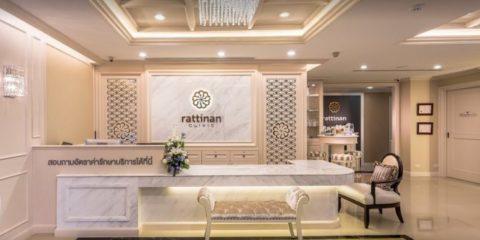 Rattinan Plastic Surgery Clinic