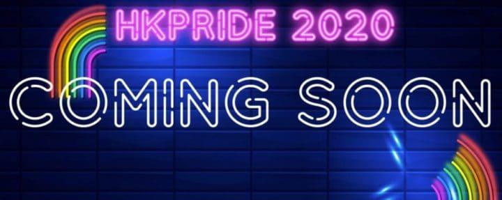 HK Pride 2020