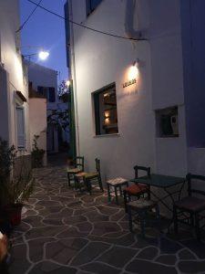 Koukos Bar