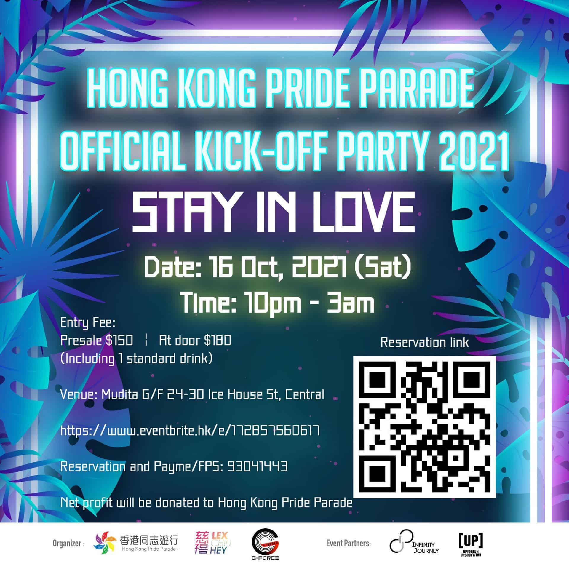Hong Kong Pride 2022