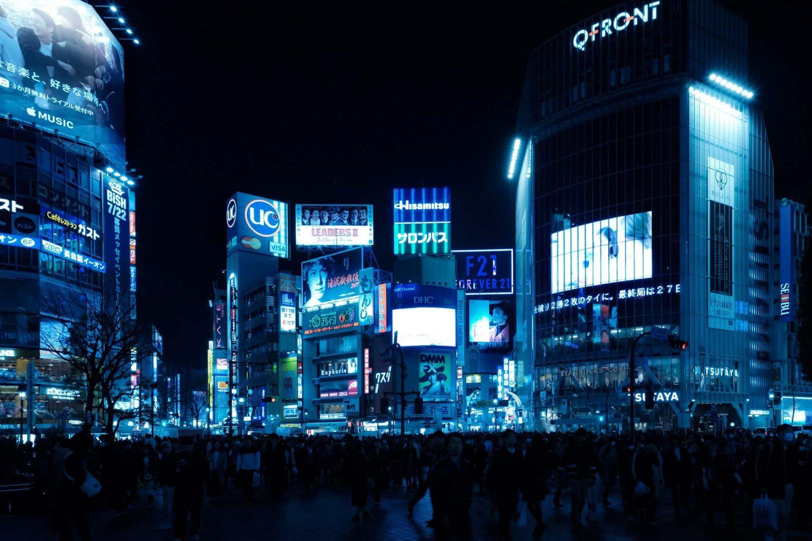 Gay Tokyo · Luxury Hotels