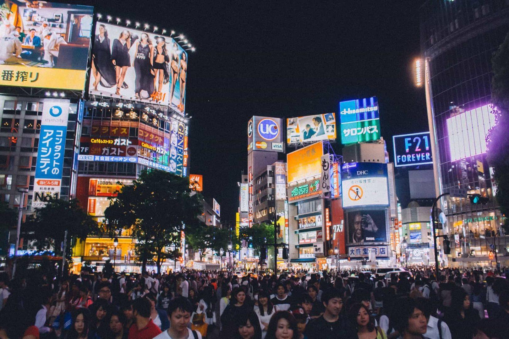 Gay Tokyo · Budget Hotels