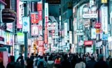 Gay Tokio