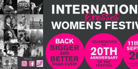 Eressos महिला महोत्सव