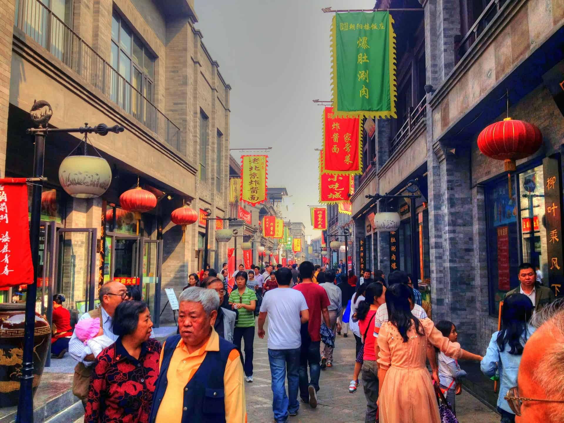 Carte gay de Pékin