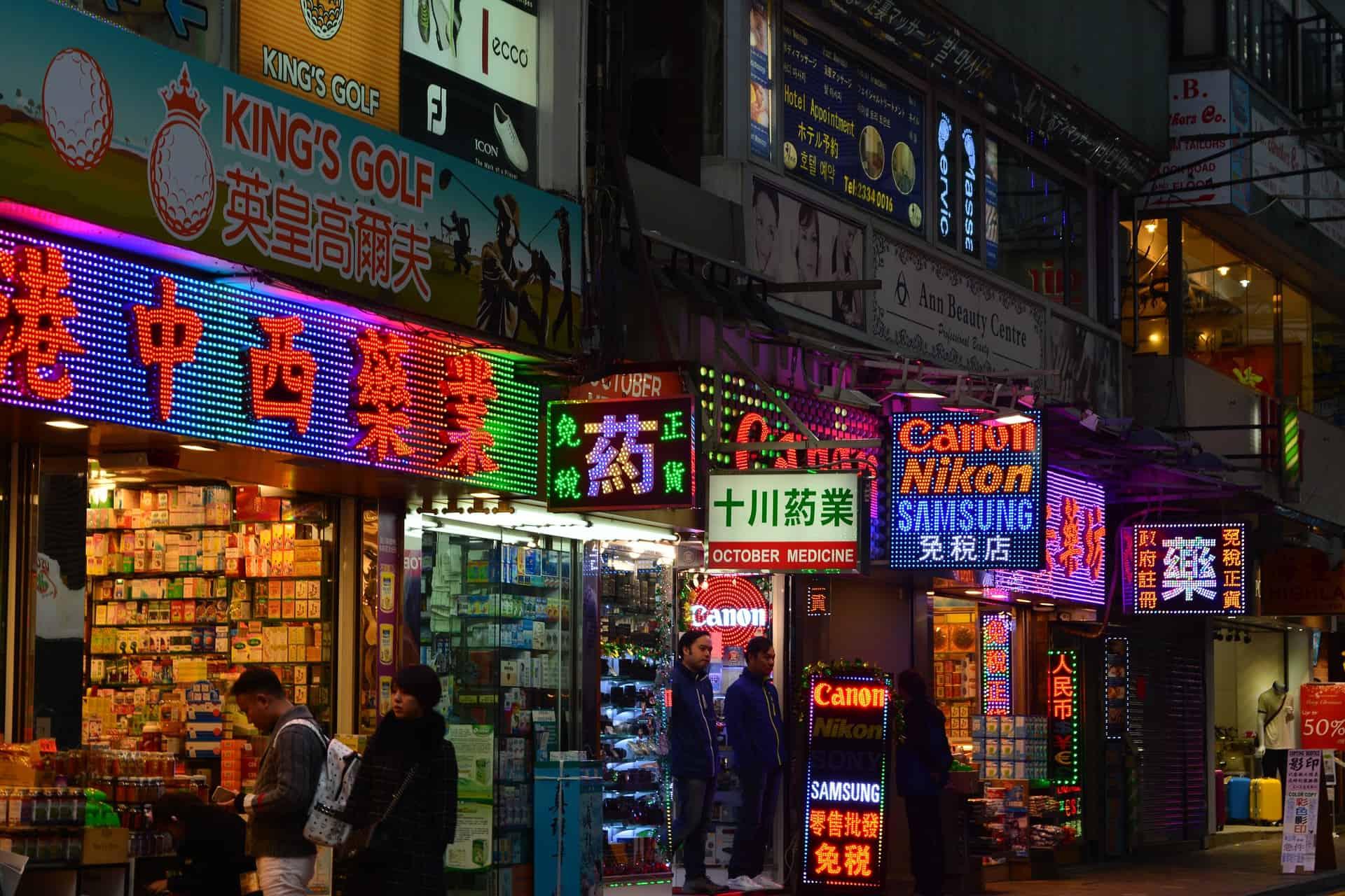 Hongkong homoseksuelle kort