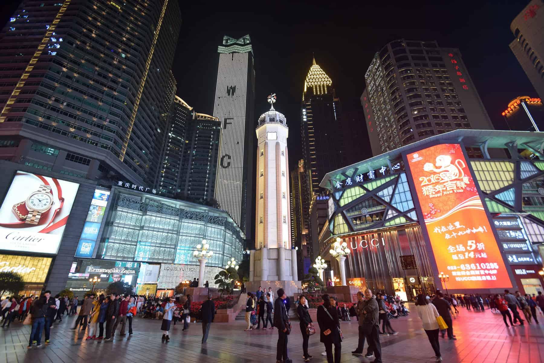 Gay Chongqing