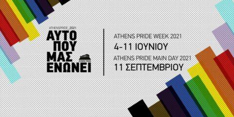 Athen stolthed dag og parade